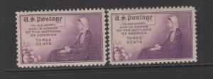 US 1934 Mothers of America Stamps Rotary & Flat Plate Printing Scott 737-8 MNH