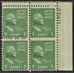 US 804 MNH VF 1 Cent George Washington Plate Block #22411