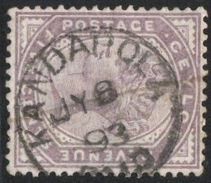 CEYLON 1886 Sc 131, Used VF 5c QV, KANDAPOLA / PAID 1893 postmark cancel