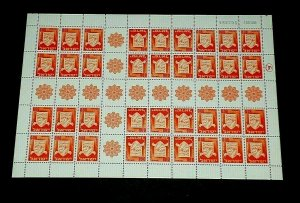 1966, ISRAEL, TOWN EMBLEMS ISSUE, SHEET/36, 0.08, MNH, NICE LQQK