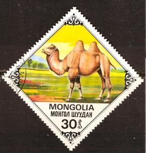 Mongolia; 1978; Sc. # 1041; O/Used Single Stamp