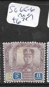 MALAYA JOHORE  (P0901B) SG 65-6  MOG