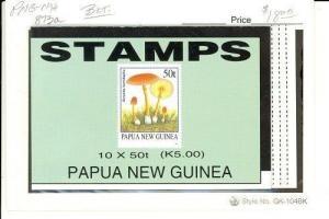 Papua New Guinea Scott 873a NH    [ID#422662]