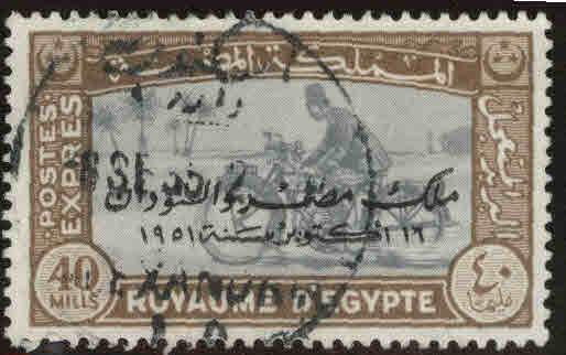 EGYPT Scott E5 Used Special delivery motorcycle postman 1952