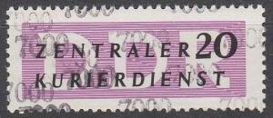 DDR #O45 MNH   (K1394)