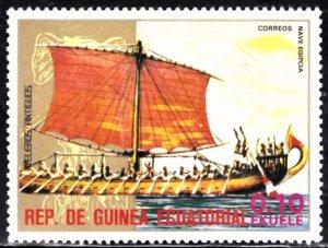 Equatorial Guina, SW1492, MNH, 1978, Old Ship, (AA02024)