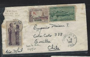 LAOS   (PP3008B) 1965  5 STAMP A/M COVER TO CHILE