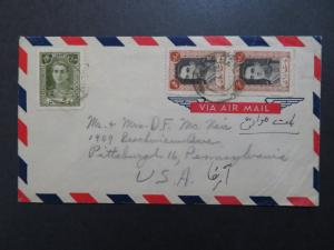 Persia Airmail Cover to USA / US SHIPPING ONLY - Z8510