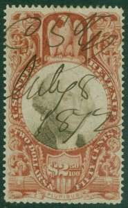 EDW1949SELL : USA 1871 Scott #R124 Very Fine, Used. Minor back faults. Cat $60.