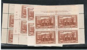 Canada #243 Very Fine Mint Plate #1 Match Set