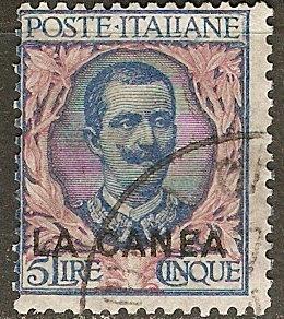 Italy Off Crete 13 SG 13 Used  Fine 1906 SCV $425.00