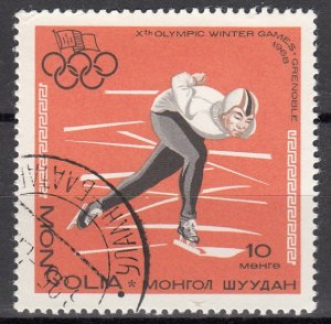 Mongolia Sc 460, Used, 1967, Olympic Speed Skating