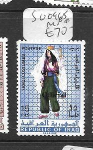 IRAQ (P1902BB) OFFICIAL  SG O965      MNH