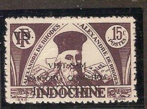 1945 Vietnam Ming Issues  Alexandre De Rhodes SC# 1L2    Mint