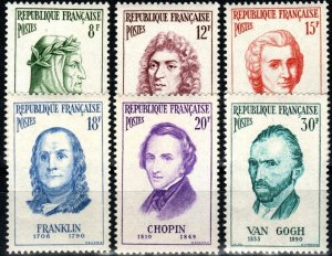 France #811-16 MNH CV $11.15 (X9724)