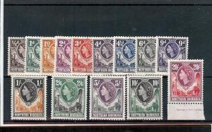 Northern Rhodesia, 61-74, Elizabeth II Singles,**MNH**