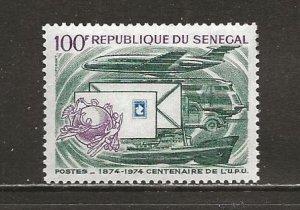 Senegal Scott catalog # 404 Mint NH See Desc