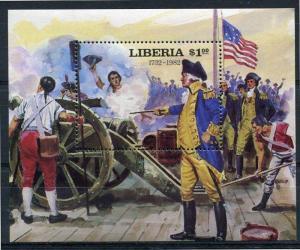 Liberia 1982 Souvenir Sheet MNH Battle