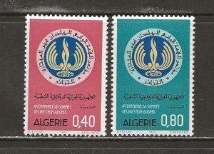 Algeria Scott catalog # 504-505 Unused Hinged