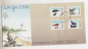 SINGAPORE, 1984 Coastal Birds set of 4, illustrated First day cover with insert.