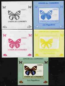 Comoro Islands 2009 Butterflies #1 individual deluxe shee...