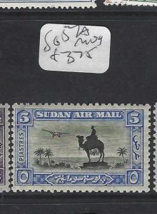 SUDAN  (P1901B)   CAMEL A/M   5 P  SG57A   MOG