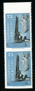 Colombia Stamps # 611 XF OG NH Imperforate Horizontal Pair