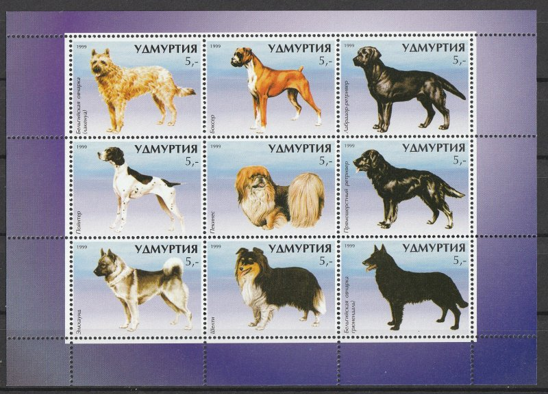 Russian Local MNH S/S Dogs 1999