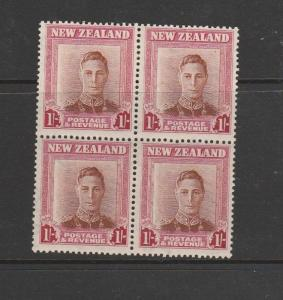New Zealand 1947/52 Defs Blocks of 4 UM/MM 1/- Wmk sideways SG 686