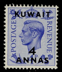 KUWAIT GVI SG89, 4a on 4d light ultramarine, LH MINT.
