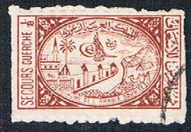 Saudi Arabia RA6 Used General Hospital (BP5632)