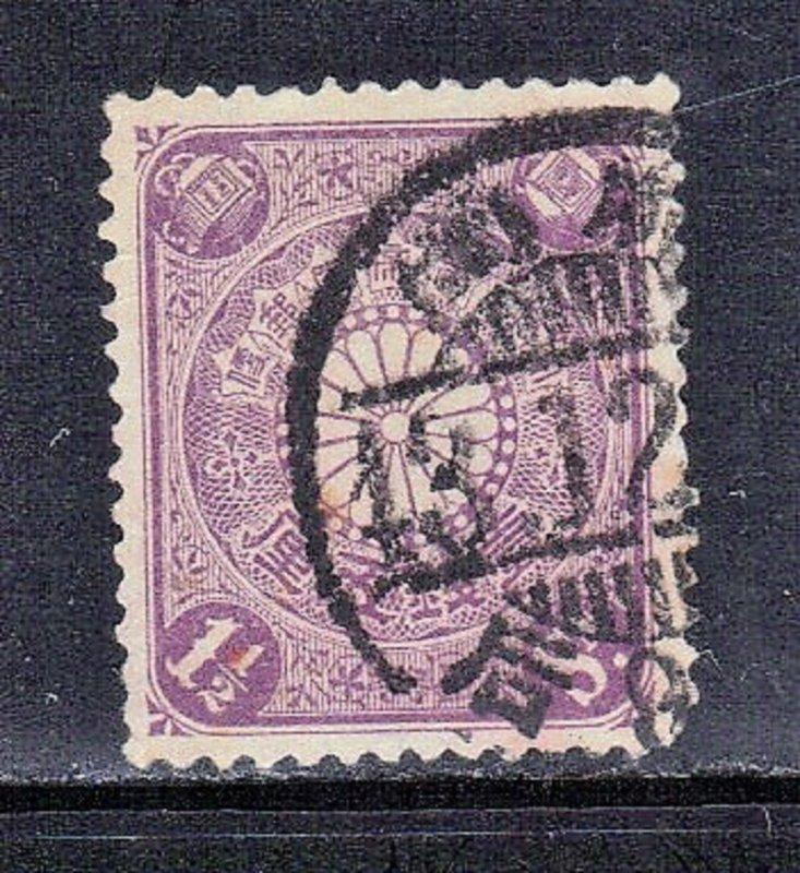 JAPAN SCOTT# 95  1906  1.5s  SEE SCAN