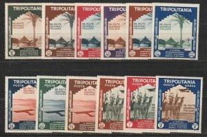 TRIPOLITANIA #73-8 C43-8 MINT HINGED COMPLETE