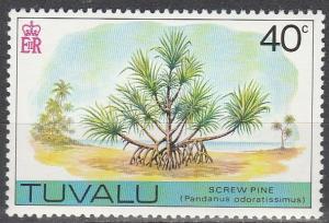Tuvalu #69  MNH VF  (V3361)