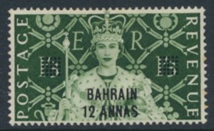Bahrain SG 92 SC# 94  Used  see scans / details 1953 issue   Coronation