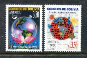 Bolivia 1086-1087, MNH.1999, UPAEP, environment 2v. x27671