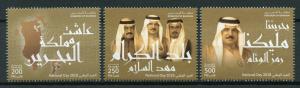 Bahrain 2018 MNH National Day Hamad ibn Isa Al Khalifa 3v Set Royalty Stamps