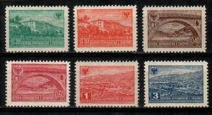Albania Scott 361-6 Mint NH (Catalog Value $35.00)