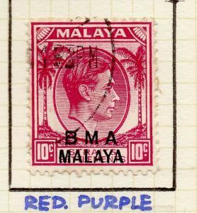 Malaya Straights Settlements 1945 Early Shade of Used 10c. BMA Optd 307955