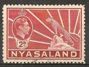 Nyasaland #57A F-VF Used  (ST215)