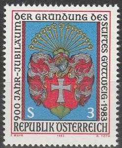 Austria #1239  MNH VF  (V2489)