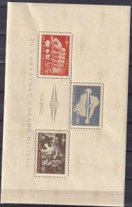 Croatia #B76  MNH CV $1650.00 (Z4027L)