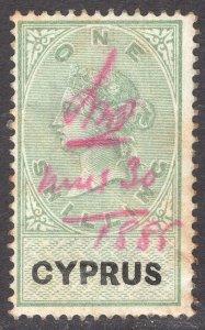 CYPRUS LOT 2
