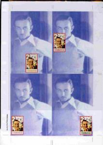 Turkmenistan 1999 Personalities - Walt Disney uncut imper...