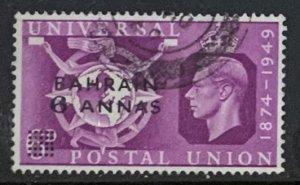 BAHRAIN 1949 UPU 6a on 6d SG69 USED
