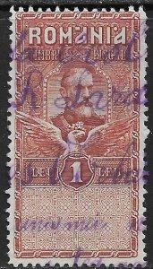 ROMANIA 1911 1L King Carol I GENERAL REVENUE Perf. 11 1/2  BFT.26 VFU
