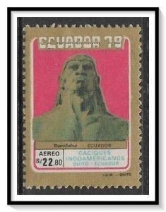 Ecuador #C678 Airmail MNH