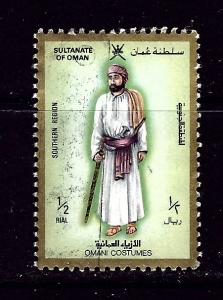 Oman 328 Used 1989 issue