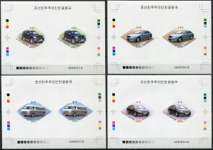 Korea 2016. Cars of the Pyeonghwa Motors Corp (MNH OG. Imperforated) 4 Proofs