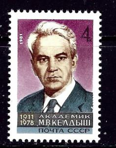 Russia 4906 MNH 1981 issue